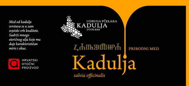 Etikete Kadulja sa oznakom HOP